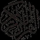 Quran Logo