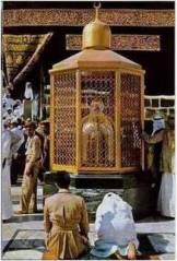 Arabisasi nyembah batu arab