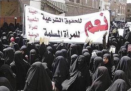 Demo Muslimah Yaman