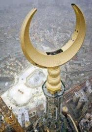 Lambang Dewa Bulan Sabit di Kabah Mekah