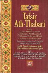 Ath-Thabari Coverbook