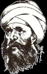 Imam al Ghazzali