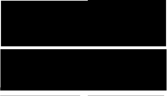ISLAM SAHIH Logo 2014