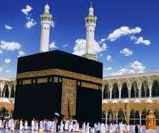 Kuil Kabah di Mekah