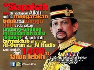 Sultan Hass-ANAL BO'OL-kiah