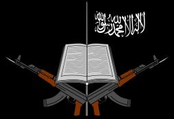Logo Muslim Boko Haram