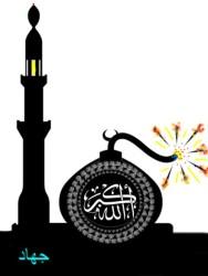 mosque-bomber